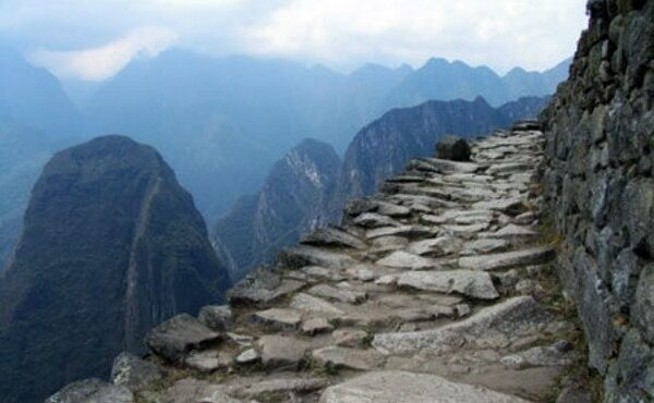ACTIVE INCA TRAIL2
